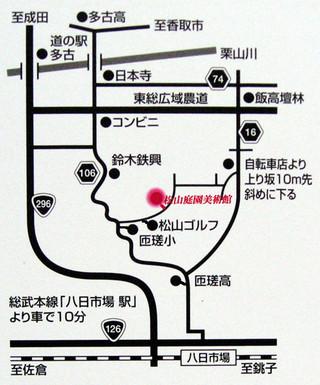 Mapkao